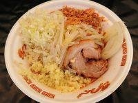 麺屋 豚道場@大つけ麺博 美味しいラーメン集まりすぎ祭(東京都新宿区) 濃厚味噌まぜそばSNS映え画像