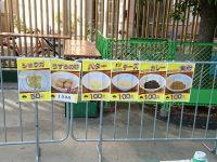 麺屋 豚道場@大つけ麺博 美味しいラーメン集まりすぎ祭(東京都新宿区) トッピング群