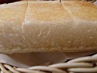 ミルクコーヒー・選べるモーニング@珈琲所 コメダ珈琲店 モーニングパン