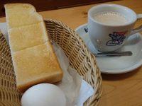 ミルクコーヒー・選べるモーニング@珈琲所 コメダ珈琲店 ミルクコーヒー 定番ゆで玉子