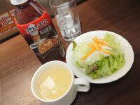 いきなりステーキ 大門店@東京都港区 黒烏龍茶 スープ ランチ サラダ