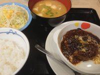 ブラウンソースハンバーグ定食、豚汁変更@松屋