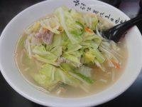 中国手打拉麺 馬賊 日暮里店@東京都荒川区 タン麺 タンメン
