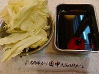 串カツ田中 田町店@東京都港区 食べ放題のキャベツ 二度漬け禁止 ソース
