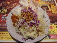 ブロンコビリー 八王子大和田店@東京都八王子市 セルフ食べ放題 サラダバー