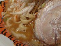 麺屋武蔵 巌虎(イワトラ)@東京都千代田区 味噌ら~麺 もっちり平打太麺