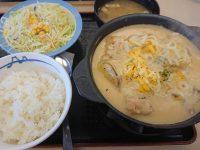 シュクメルリ鍋定食(ライスミニ)@松屋