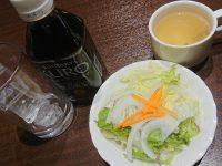いきなりステーキ イオンモール日の出店@日の出イオンモール(東京都西多摩郡) 黒烏龍茶&サラダ&スープ