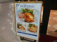 Café La MILLE(カフェラミル) 新橋店 モーニングメニュー看板