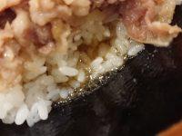 釜揚げうどん(得)+牛丼セット、かしわ天@丸亀製麺  釜揚げうどんの日限定の牛丼セット 牛丼