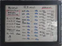 喫茶Y (キッサワイ)@大阪府大阪市 メニュー