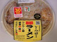 中華蕎麦とみ田監修 ワシワシ食べる豚ラーメン セブンイレブン カップ