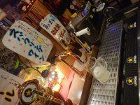 スペイン酒場 P 本郷@東京都文京区 スパークリングワイン デカジョッキ 入れているところ