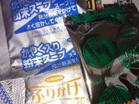 一度は食べたい名店の味PREMIUM 狼煙 魚粉盛り濃厚豚骨魚介ラーメン@エースコック カップ麺 中のもの