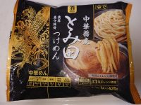 中華蕎麦 とみ田 つけめん セブンイレブン パッケージ