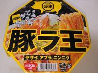 日清豚ラ王 ヤサイ、アブラ、ニンニク@日清食品 カップ