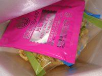 日清豚ラ王 ヤサイ、アブラ、ニンニク@日清食品 オープン