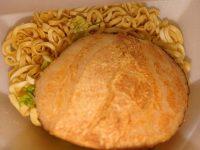 日清豚ラ王 ヤサイ、アブラ、ニンニク@日清食品 かやくオープン