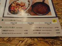 野菜を食べるカレーcamp 新橋店@東京都港区 ライス 量表