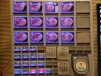 二代目つじ田 味噌の章 東京駅店@東京ラーメンストリート(東京都千代田区) 食券機