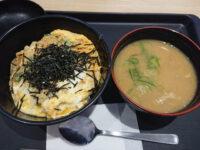 玉子丼豚汁セット@松乃家・松のや