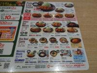 玉子丼豚汁セット@松乃家・松のや レギュラーメニュー