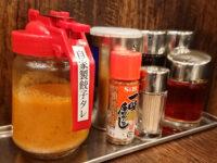 勇極酒家(ユウゴクシュカ)@東京都八王子市 卓上調味料