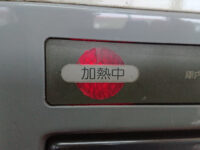 オートパーラー シオヤ@千葉県成田市 加熱中ランプ ハンバーガーの自動販売機