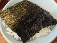 武蔵家@東京都武蔵野市 ライスオン豆板醤&胡麻の海苔巻き