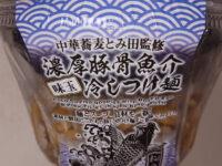 とみ田監修 濃厚豚骨魚介 味玉冷しつけ麺@セブンイレブン パッケージ横
