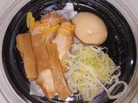 とみ田監修 濃厚豚骨魚介 味玉冷しつけ麺@セブンイレブン パッケージオープン