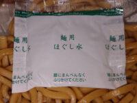 とみ田監修 濃厚豚骨魚介 味玉冷しつけ麺@セブンイレブン パッケージ ほぐし水 麺
