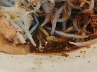 立川マシマシ 試作館@たま館(東京都立川市) 汁なし麺(胡椒) スープ