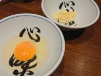 ラーメン雷 東京本丸店@グランスタ東京(東京都千代田区) 生卵 別皿ニンニク