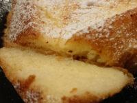 自家製フレンチトーストモーニング@ジョナサン 自家製フレンチトースト 断面