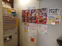 スパゲッティ PiaPia(ピアピア) 八王子店@東京都八王子市 食券機前