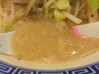 東京タンメン トナリ 丸の内店@東京都千代田区 タンメン 改良スープ