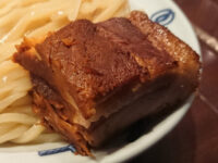 創始 麺屋武蔵@東京都新宿区 濃厚つけ麺 大盛り 肉塊チャーシュー