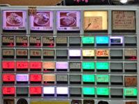 ラーメン二郎 八王子野猿街道店2@東京都八王子市 食券機
