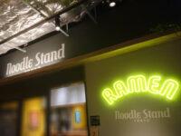 Noodle Stand Tokyo (ヌードルスタンドトーキョー)@東京都渋谷区 入り口