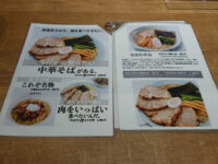 Noodle Stand Tokyo (ヌードルスタンドトーキョー)@東京都渋谷区 メニューの紹介