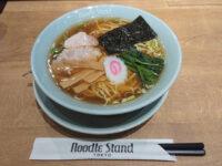 Noodle Stand Tokyo (ヌードルスタンドトーキョー)@東京都渋谷区 中華そば