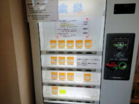 ラーメン二郎 めじろ台店@東京都八王子市 食券機