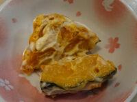 朝日屋@東京都大田区 かぼちゃの煮物