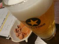 北の家族 川崎ソリッドスクエア店@神奈川県川崎市 お通し ビール