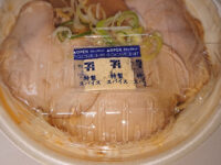 東京荻窪・春木屋監修チャーシュー麺@セブンイレブン パッケージ外し 特製スパイス
