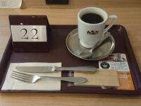 CAFE&BAKERY MIYABI 神保町店@東京都千代田区 コンチネンタル コーヒー メイン待ち 札