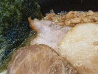 らーめん 谷瀬家@東京都港区 限定 豚骨味噌らーめん 味噌チャーシュー チャーシュー