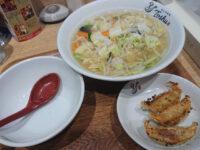 れんげ食堂Toshu 南大沢店@東京都八王子市 ランチ野菜スープセット