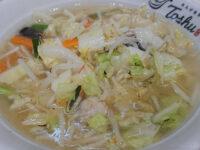 れんげ食堂Toshu 南大沢店@東京都八王子市 ランチ野菜スープセット 野菜スープ